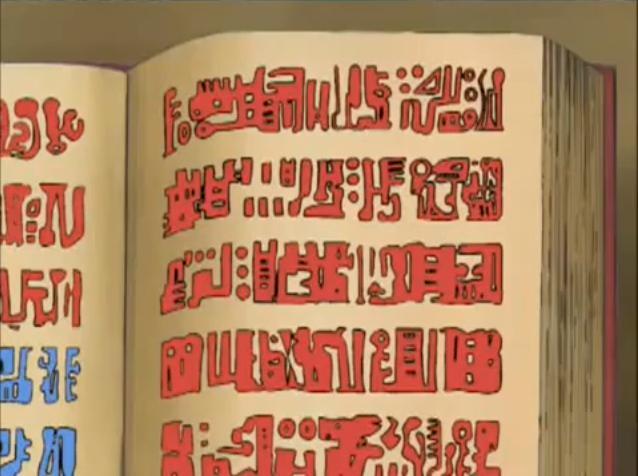 File:Spellbook Text.jpg
