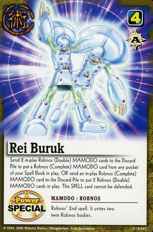 File:Rei buruk card.jpg