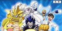 Konjiki no Gash Bell!! Go! Go! Mamono Fight!!