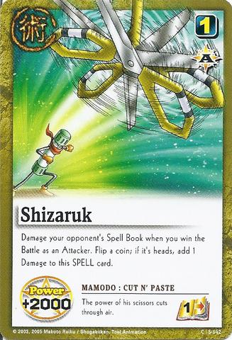 File:Shizaruk card.png