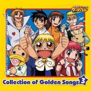Konjiki no Gash Bell!! Collection of Golden Songs 3