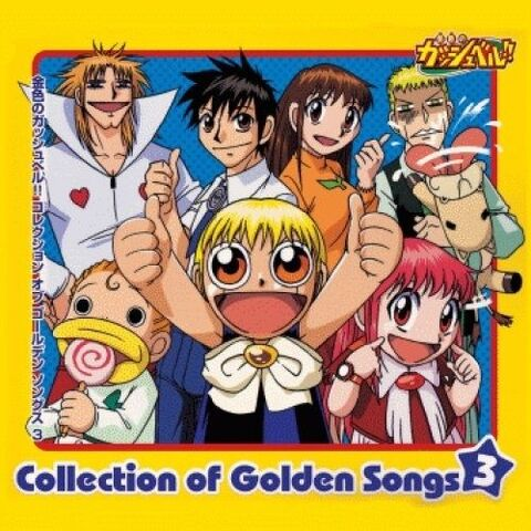 File:Konjiki no Gash Bell!! Collection of Golden Songs 3.jpg