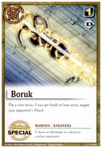 File:Boruku card.jpeg