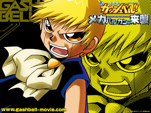 File:Konjiki-no-Gash-Bell-Attack-of-the-MechaVulcan-zatch-bell-and-kiyo-23112426-1024-768.jpg