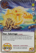 Baou zakeruga1