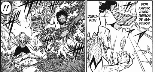 File:Juruk manga.png