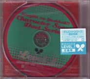 Konjiki no Gash Bell!! Character Song Duet Series LEVEL.1 (jewel case)