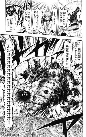 File:Gigaraseushiru2.jpg