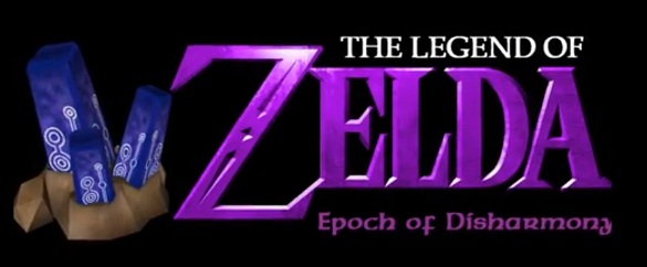 File:EpochLogo.jpg