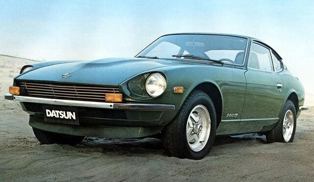 File:Datsun260z.jpeg