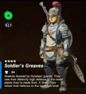 Breath of the Wild Hyrulean Soldier Armor (Level 4) Soldier's Greaves (Inventory)