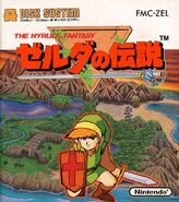 The legend of zelda FDS