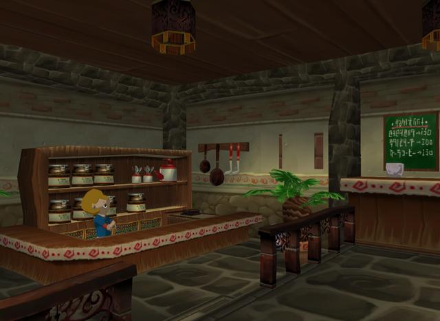 File:Cafe Bar.png