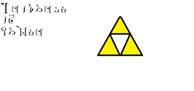 File:Triforce is Power.png