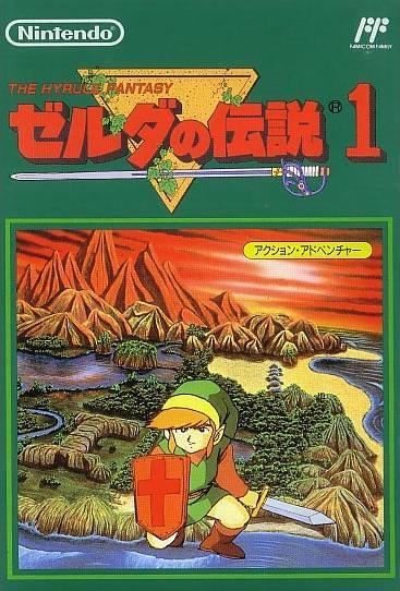 Image  The hyrule fantasy  Zelda no Densetsu 1jpg  Zeldapedia