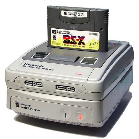 File:Satellaview with Super Famicom.jpg