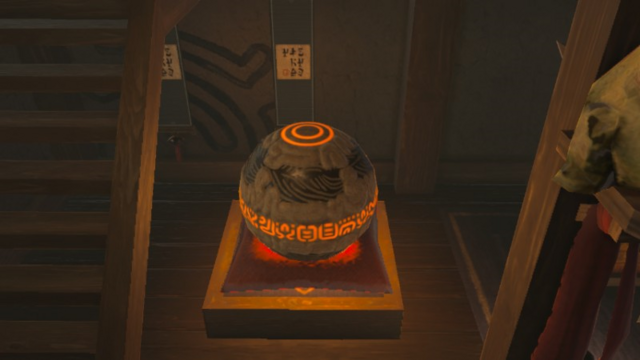 File:Breath of the Wild Quest Items Sheikah Heirloom (Impa's House).png