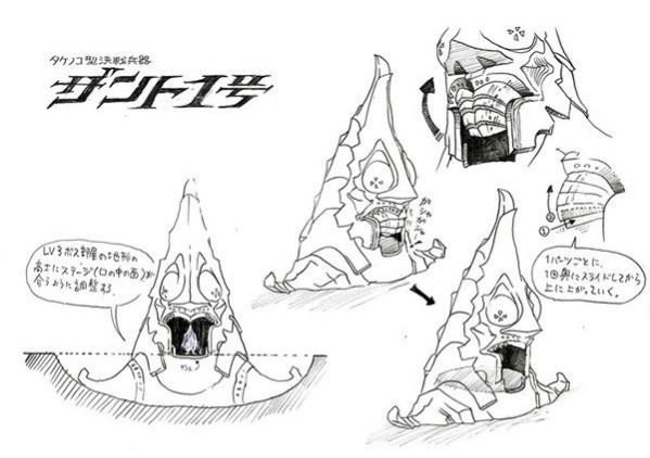 File:Twilight Princess Artwork Zant's Helmet (Concept Art).png