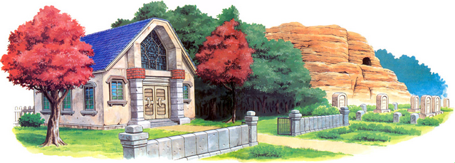File:Sanctuary (A Link to the Past).png