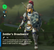 Breath of the Wild Soldier's Equipment Soldier's Broadsword (Inventory)