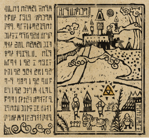File:The Wind Waker Prologue (Part 1).png