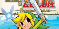 The Legend of Zelda: Phantom Hourglass (manga)