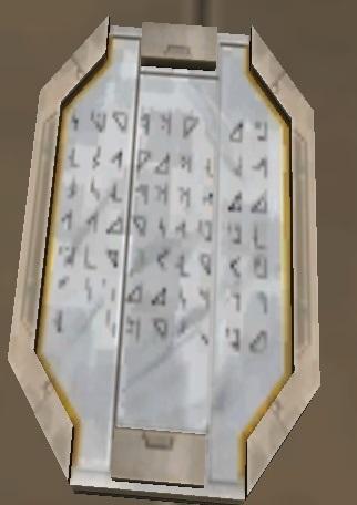 File:The Code of Onow Kard .jpg