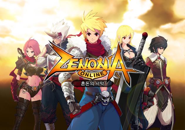 File:Zenonia 6 characters.png