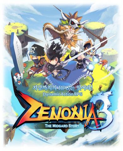 File:Zenonia3.jpg