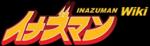 File:Inazuwiki.png