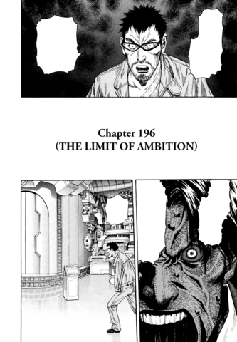 File:Chapter 196.png