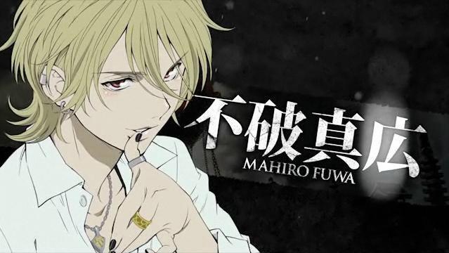 File:Mahiro Fuwa Slider.png