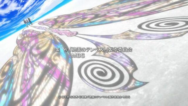 File:Zetsuen-no-Tempest-daisuki nano ni.jpg