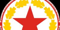 保加利亞聯賽球會會徽