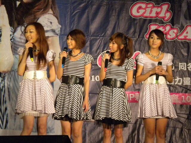 檔案:GIA8.JPG
