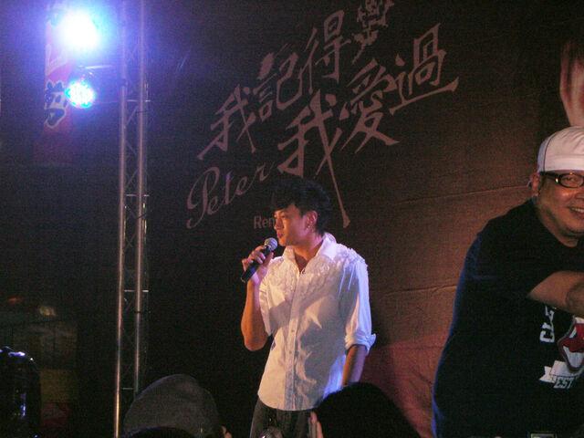 檔案:何潤東14.JPG