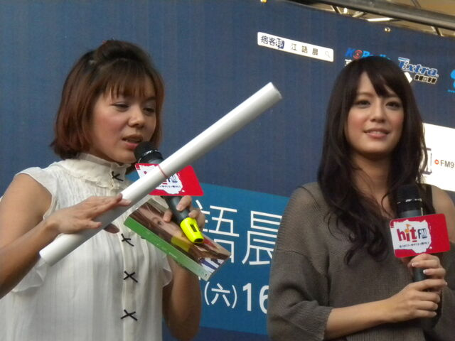 檔案:江語晨&cherry49.JPG