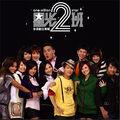 於2007年12月23日 (日) 13:28的縮圖版本