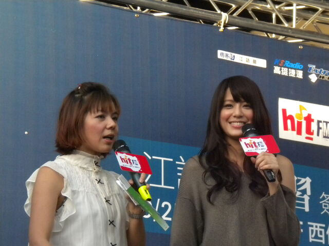 檔案:江語晨&cherry59.JPG