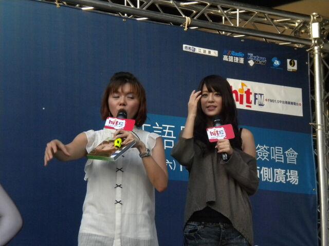 檔案:江語晨&cherry65.JPG