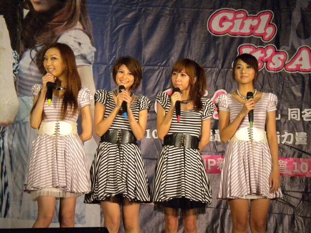 檔案:GIA10.JPG