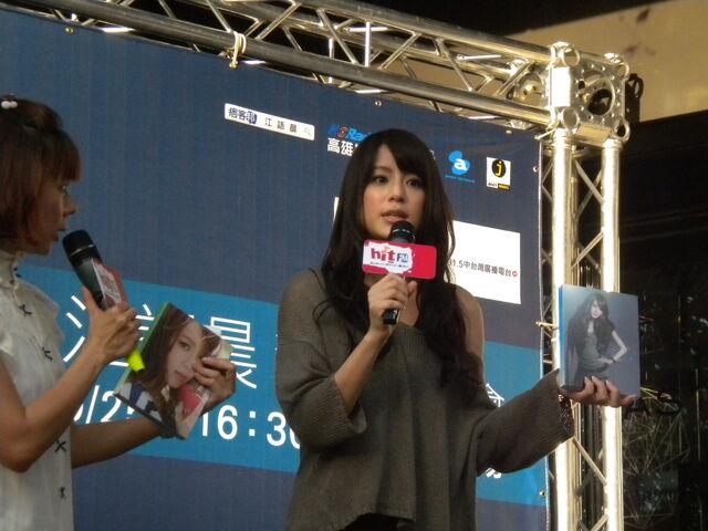 檔案:江語晨&cherry24.JPG