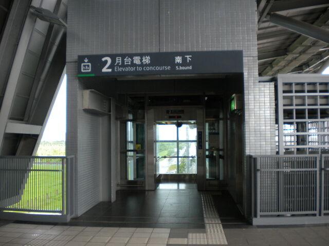 檔案:台灣高鐵-月台電梯.JPG