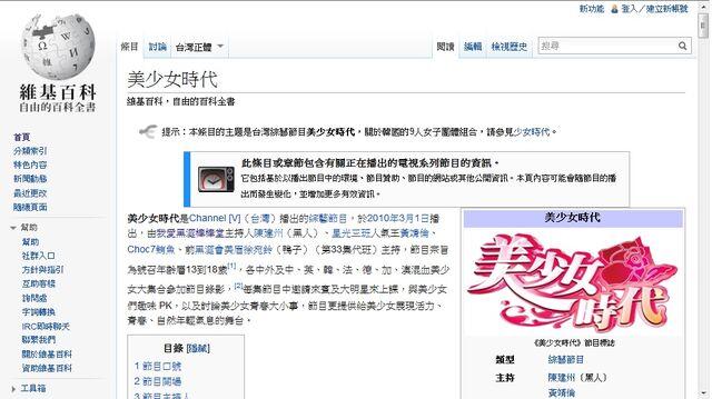 檔案:Wikipedia-after.jpg