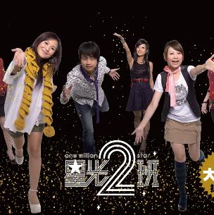 檔案:Star.JPG