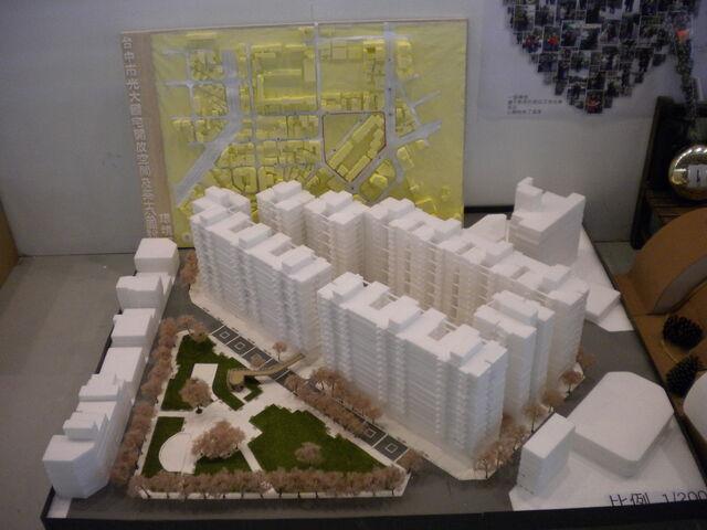 檔案:光大社區模型.JPG