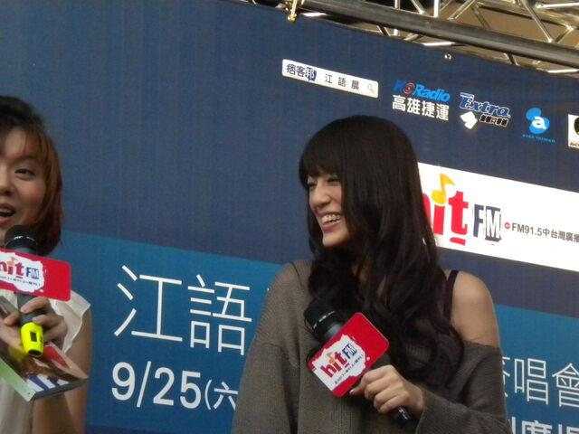 檔案:江語晨&cherry46.JPG