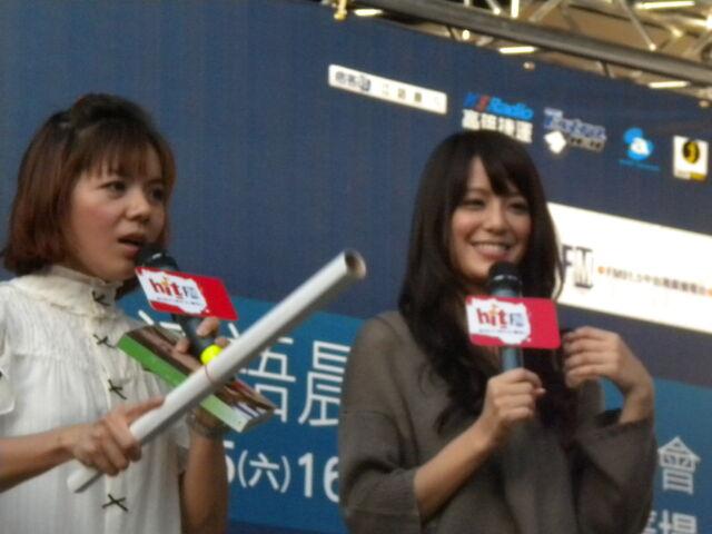 檔案:江語晨&cherry50.JPG