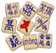 Undictionary-logo-china-notext