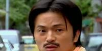 Yuan You Cai